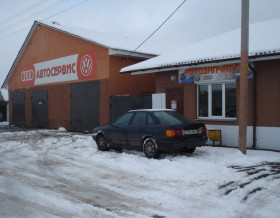 Audi, Volkswagen сервис в Красном