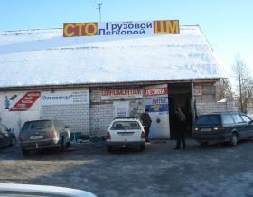 Круглосуточный шиномонтаж в Давыдовке