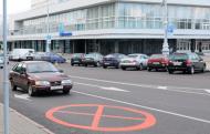 Красные круги на гомельских дорогах
