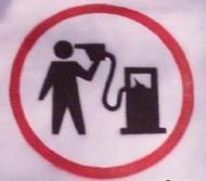 povishenie-cen-na-benzin