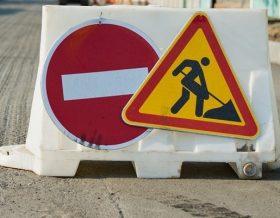 Временное закрытие движения транспорта по улице Интернациональной